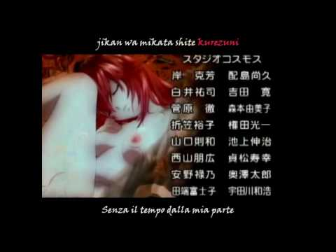 Elfen Lied Ending (Sub-Ita) HD