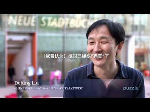 【中文字幕】奥格斯堡世界民主日:我们的民主面临危险?