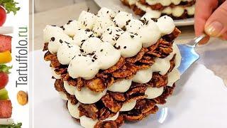 САМЫЙ НЕОБЫЧНЫЙ Торт Без Выпечки. Покорит Вкусом - Не захочется делиться :)))