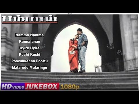A R Rahman Songs Tamil Hits | Bombay Audio Jukebox | Arvind Swamy | Manisha Koirala | Mani Ratnam