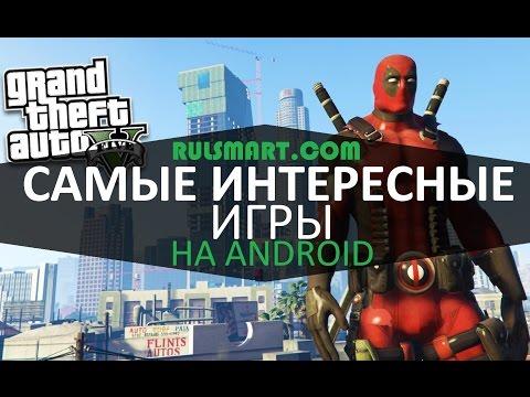 Мои игры на планшете)))