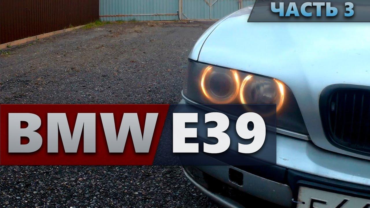 Видеоблог BMW E39 - Сварил лямды в кислоте, проверяем лайфхак от SlivkiShow (часть 3)