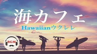 Chill Out Hawaiian Guitar & Ukulele Music - Relax Background...