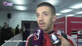 زهير فضال لشوف تيفي:لعبنا فالمستوى مع فريق قوي و الرهان هو الفوز في المقابلة المقبلة