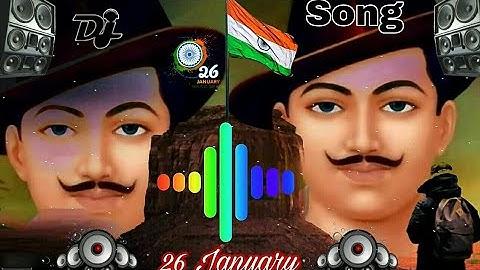 Mere veer Bhagat Singh Shera Ve Desh Bhakti Song Dj Remix 2021| New 2021 Desh Bhakti Song Dj Remix