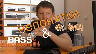 Ответы на  клевету)))