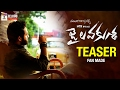 Jr NTR Jai Lava Kusa First Look TEASER
