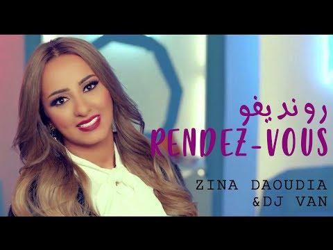 Zina Daoudia ft. Dj Van - Rendez-Vous 16,711,443 viewsExclusive Music Video)