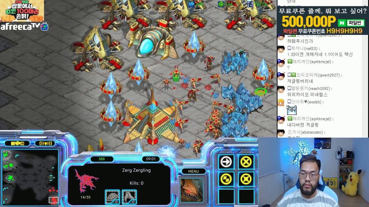 Download [15.8.19] 스타1 StarCraft Remastered 1:1 (FPVOD) Larva 임홍규 (Z) vs Bisu 김택용 (P) 5/3 [Best of 5]