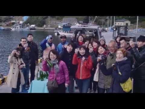 【EAT!MEET!JAPAN】Marine Sake Storage Voyage in kesennuma with Brewery Tour