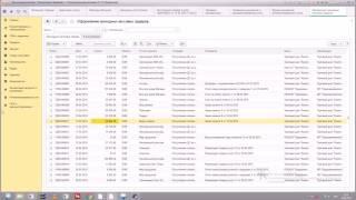 видео О комплексной автоматизации бизнеса