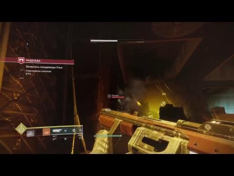 Destiny 2 #ps4#warlock up