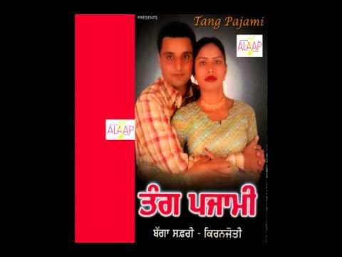 Raat Ragarhti Bhabi Ve Tain Mere Bhulekhe | Bagga Safri