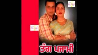Repeat youtube video Raat Ragarhti Bhabi Ve Tain Mere Bhulekhe | Bagga Safri