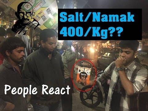 Salt/Namak Price Hike 400/kg ??? [] Truth About The Salt Price Increase India [] People React
