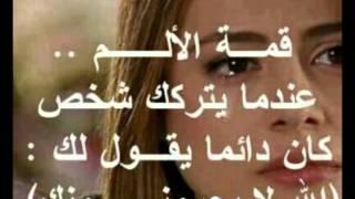 Repeat youtube video منوعات مسرعه حزينه جدا
