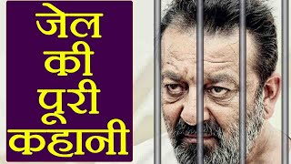 Sanju Biopic: Full Story of Sanjay Dutt's Jail time | FilmiBeat