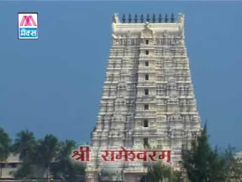 Hindi Dharmik Yatra Vishnu Ke Panch Dham