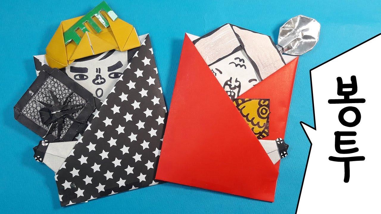 쉬운 스티커 보관 지갑 접기, 스티커 보관 지갑 종이접기, How to
