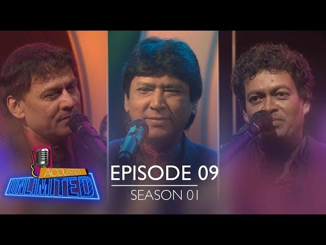 Acoustica Unlimited | Episode 09 - (2019-07-21)