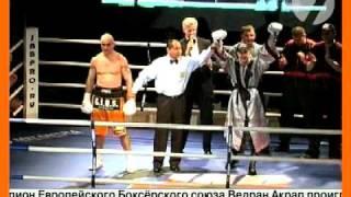 Бокс. Мартиросян