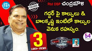 Rtd DSP Chandramouli Exclusive Interview || Crime Diaries With Muralidhar #54
