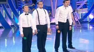 КВН 2011 Высшая лига 1/4 финала