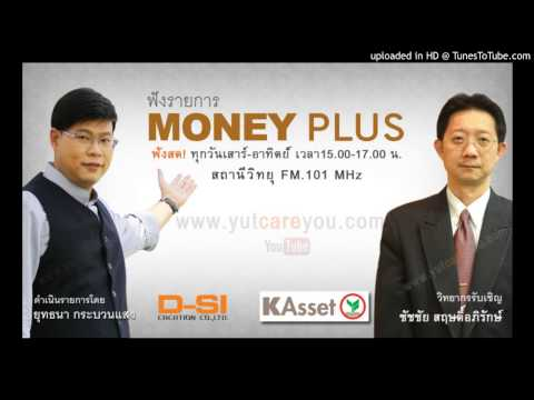 สถานการณ์ธุรกิจปัจจุบัน/แนะนำกองทุนตราสารหนี้ ของบลจ. กสิกรไทย MP01/02/57-3