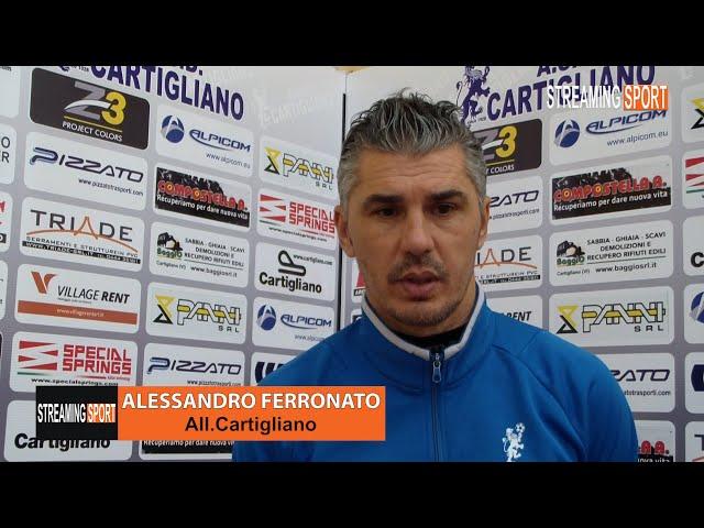 Cartigliano Mestre 2 -0 Azzurri all'Inglese