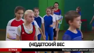 Старт соревнованиям по тяжелой атлетике