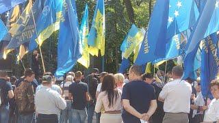 В Киеве протесты. Protsenko стрим