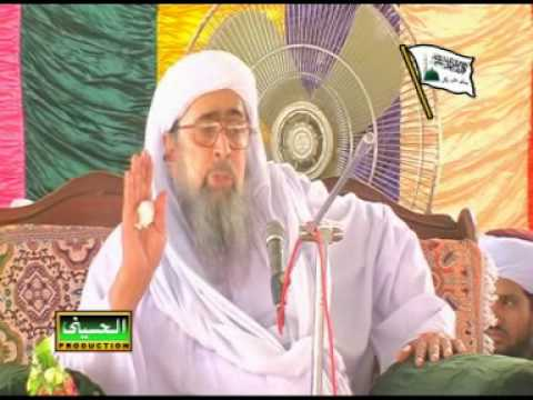MURSHID SYED GHULAM HUSSAIN SHAH BUKHARI CHALLENGE TO DEOBANDIES 5