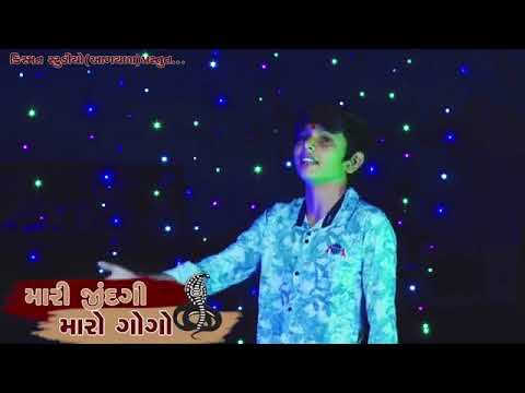 New song Nagfaniya Goga Maharaj Coming soon.&Sg.Rajan Kapra