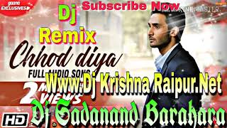 chhod-diya-wo-rasta-jis-raste-se-tum-the-gujare-hard-mix-song