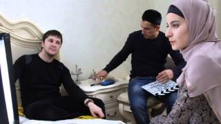 Зов Сердца - Деган Аз.Чеченский фильм. фильм о фильме