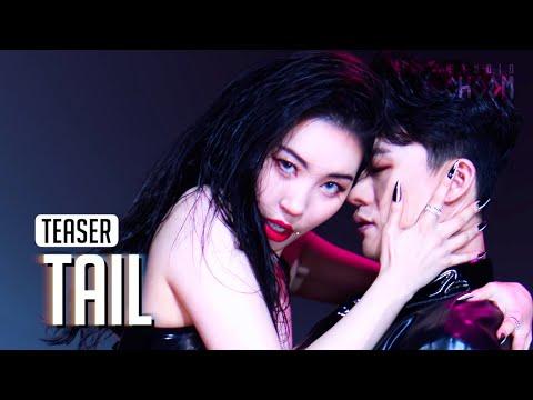 (Teaser) [BE ORIGINAL] SUNMI(선미) '꼬리(TAIL)' (4K)