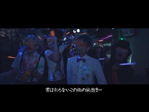 """[MV] $""""Casper. 「ハロウィンの憂鬱」"""