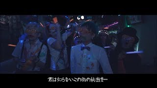 """ホラー系ロックバンド$""""Casper.(きゃすぱー) 2016年/10/18より発売の会..."""