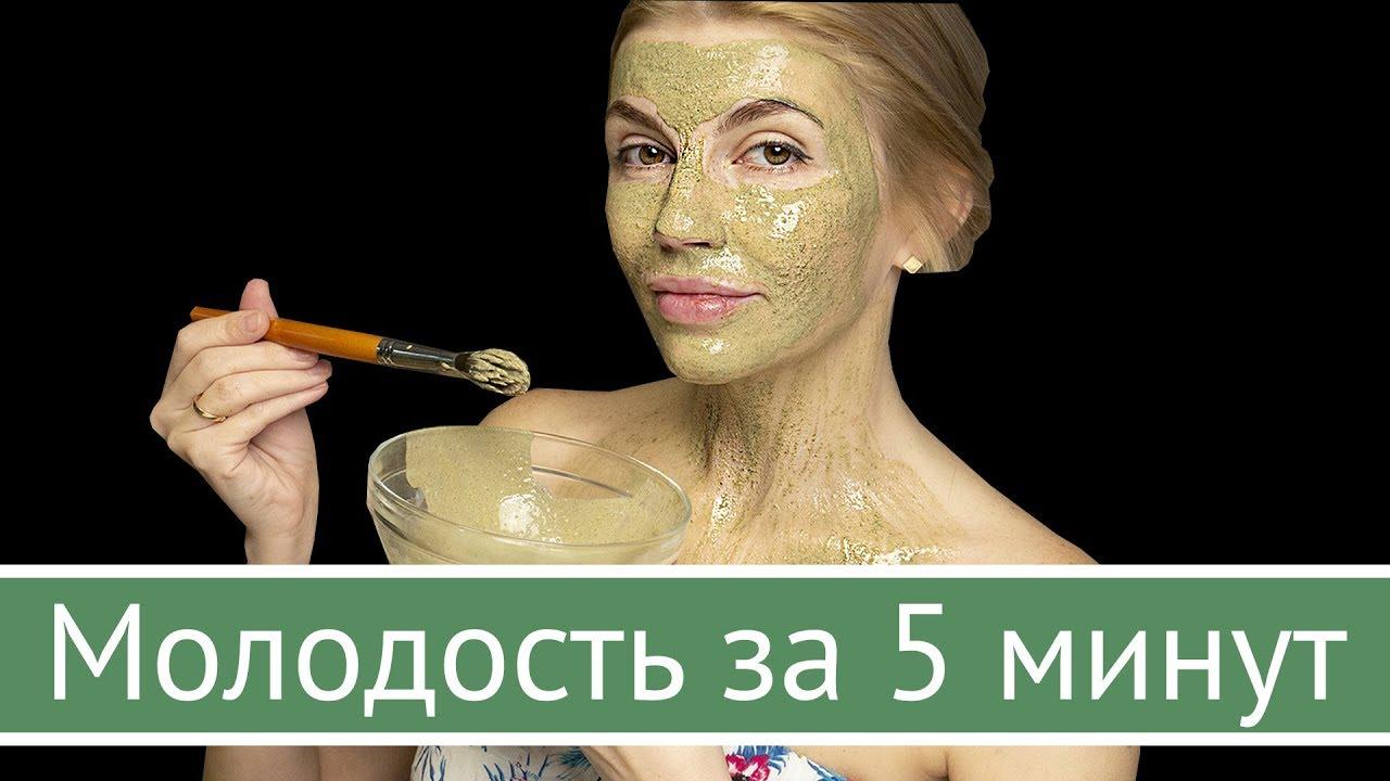 Как быстро убрать морщины и осветлить пигментацию на лице. Янтарная кислота для кожи лица