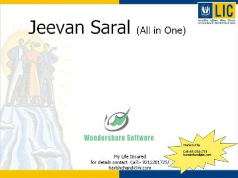 Jeevan Saral ATM Plan 250 times.MPG