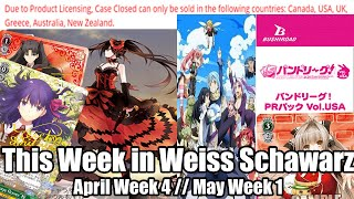 GOLDEN WEEK DOESN'T STOP THE NEWS! (This Week in Weiss Schwarz)