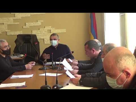 Սևան համայնքի ավագանու նիստ` 10.03.2021