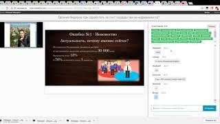 Как заработать за счет государства на недвижимости Евгений Федоров