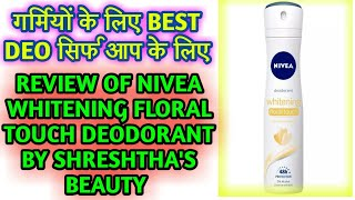 REVIEW OF NIVEA WHITENING FLORAL TOUCH DEODORANT BY SHRESHTHA 39 S BEAUTY