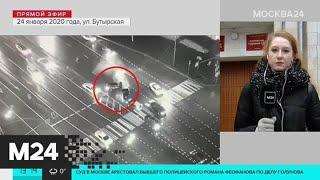 Адвокат виновника ДТП с шестью машинами отрицает его алкогольное опьянение во время аварии - Москв…