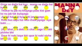 Aye bhai zara dekh ke chalo ( Mera Naam Joker ) Free karaoke with lyrics by Hawwa -