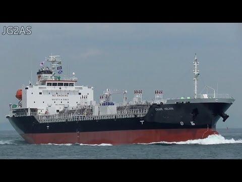 CRANE HELIOS ケミカルタンカー Chemical tanker 鶴見サンマリン 関門海峡 2016-JUL
