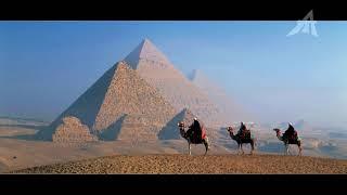Ментальная концепция Египта