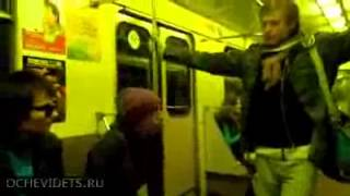 eccentric hipster gets beat up on Moscow subway train     YouTube