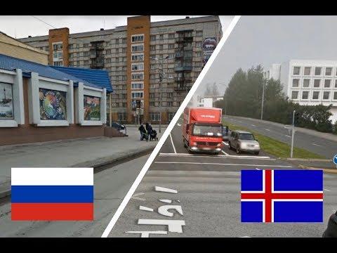 Исландия и Россия. Рейкьявик - Воркута. Сравнение. Ísland og Rússland. Reykjavik - Vorkuta.